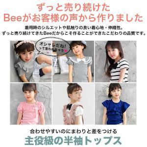 ◇半袖トップス◇韓国子供服 カットソー プルオ...の詳細画像1