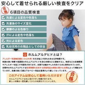 ◇半袖トップス◇韓国子供服 カットソー プルオ...の詳細画像3