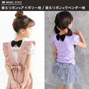 ◇半袖トップス◇韓国子供服 カットソー プルオ...の詳細画像5