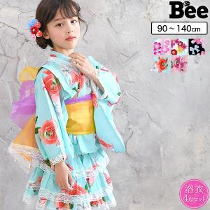 ◇浴衣ドレス4点セット◇韓国子供服 セパレート 花柄 リボン...