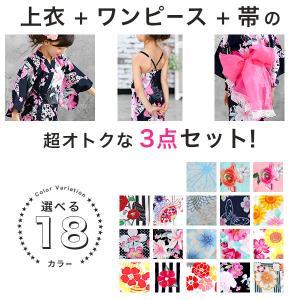 浴衣3点セット 韓国子供服 セパレート キャミ...の詳細画像2