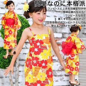 浴衣3点セット 韓国子供服 セパレート キャミ...の詳細画像4