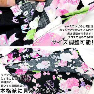 浴衣3点セット 韓国子供服 セパレート キャミ...の詳細画像5