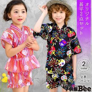 甚平2点セット 韓国子供服 韓国こども服 韓国こどもふく Bee キッズ 女の子 男の子  春 夏 サマー|kodomofuku-bee