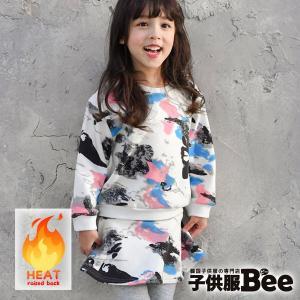 総柄セットアップ【裏起毛】 韓国子供服 Bee カジュアル キッズ 女の子 トレーナー スポーティー 秋 冬 100 110 120 130 140 150 アウトレット|kodomofuku-bee