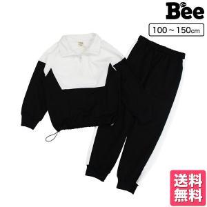 セットアップ 韓国子供服 Bee カジュアル キッズ 女の子 袖なし トップス グレンチェック キャ...