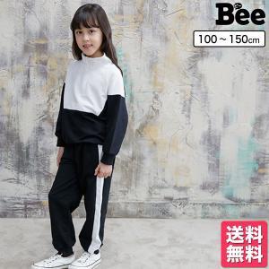 【21年春新作】 セットアップ 韓国子供服 Bee 女の子 男の子 春 秋 冬 100 110 120 130 140 150|kodomofuku-bee