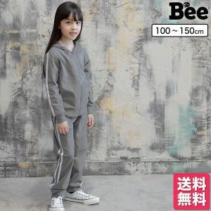 【21年春新作】 長袖セットアップ 韓国子供服 Bee 女の子 男の子 春 秋 冬 100 110 120 130 140 150|kodomofuku-bee