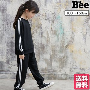 【21年春新作】 セットアップ 韓国子供服 Bee キッズ 女の子 男の子 春 秋 冬 100 110 120 130 140 150|kodomofuku-bee