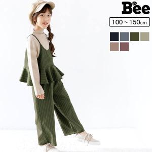 セットアップ 韓国子供服 韓国子ども服 韓国こども服 Bee キッズ 女の子 春 秋 100 110 120 130 140 150|kodomofuku-bee