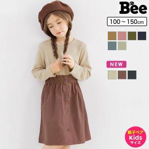 ドッキングワンピース 韓国子供服 Bee 女の子  春 秋 冬 100 110 120 130 140 150 kodomofuku-bee