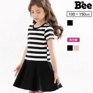 半袖ワンピース 韓国子供服 韓国こども服 韓国こどもふく Bee キッズ 女の子 春 夏 サマー kodomofuku-bee