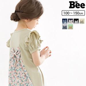 半袖ワンピース 韓国子供服 韓国こども服 韓国こどもふく Bee キッズ 女の子 春 夏 サマー