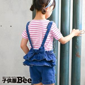 オーバーオール 韓国子供服 韓国こども服 韓国こどもふく Bee キッズ 女の子 春 夏 サマー kodomofuku-bee