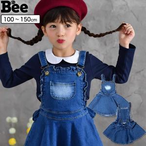 サロペットスカート 韓国子供服 Bee カジュアル キッズ 女の子 オールインワン デニム フリル リボン フレア 春 夏 90 100 110 120 130 140 kodomofuku-bee