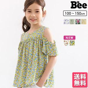 ブラウス 韓国子供服 韓国こども服 韓国こどもふく Bee キッズ 女の子 春 夏 サマー