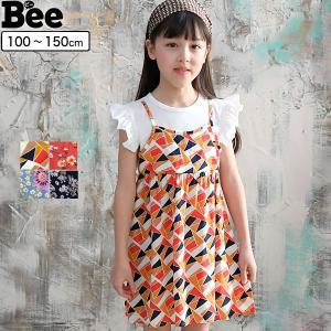 ワンピース 韓国子供服 韓国子ども服 Bee 女の子 キッズ 重ね着風 キャミワンピ 春 夏  100 110 120 130 140 150|kodomofuku-bee
