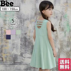 ワンピース 韓国子供服 韓国こども服 韓国こどもふく Bee キッズ 女の子 春 夏 サマー アウトレット kodomofuku-bee