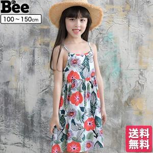 ワンピース 韓国子供服 韓国子ども服 韓国こども服 Bee 女の子 夏 100 110 120 130 140 150 アウトレット kodomofuku-bee