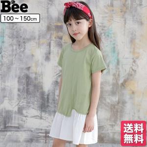 半袖ワンピース 韓国子供服 韓国子ども服 韓国こども服 Bee カジュアル ナチュラル キッズ 女の子 半袖 アシンメトリー 100 110 120 130 140 150 アウトレット kodomofuku-bee