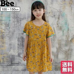半袖ワンピース 韓国子供服 韓国子ども服 韓国こども服 Bee 女の子 春 夏 100 110 120 130 140 150|kodomofuku-bee