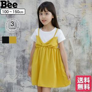 韓国子供服 韓国子ども服 韓国こども服 Bee カジュアル ナチュラル キッズ 女の子 ワンピース ワンピ 春 夏 100 110 120 130 140 150 半袖ワンピース kodomofuku-bee