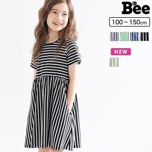 半袖ワンピース 韓国子供服 韓国子ども服 韓国こども服 Bee 女の子 春 夏  100 110 120 130 140 150 カラバリ kodomofuku-bee