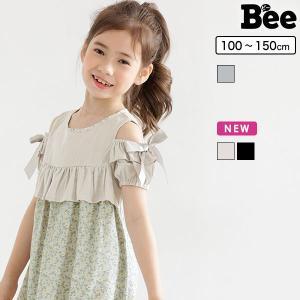 【21年夏新作】ワンピース 韓国子供服 韓国子ども服 韓国こども服 Bee 女の子  夏 100 110 120 130 140 150 kodomofuku-bee