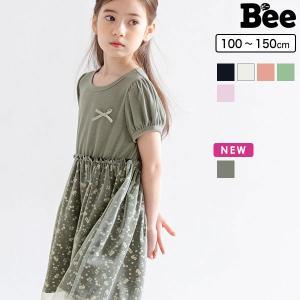 韓国子供服 Bee キッズ 女の子 春 夏 100 110 120 130 140 150 ◇半袖ワンピース◇|kodomofuku-bee