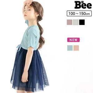 【21年夏新作】韓国子供服 Bee キッズ 女の子 夏 100 110 120 130 140 150 ◇半袖ワンピース◇ kodomofuku-bee