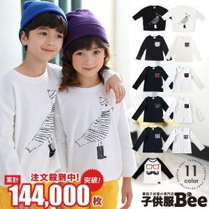 ◇長袖Tシャツ◇韓国子供服 カットソー プルオーバー シャツ...