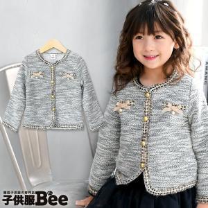 ◇ジャケット◇韓国子供服 上着 アウター ツイード リボン付...