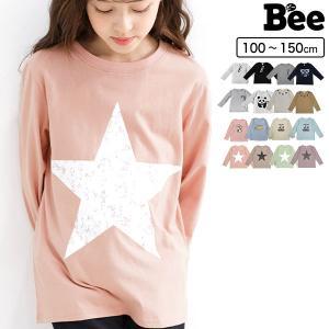 長袖トップス 韓国子供服 Bee カジュアル キッズ 女の子 男の子 ロゴ ARMY キャラクター パンダ 春 秋 カラバリ長袖 100 110 120 130 140 150 RELAX|kodomofuku-bee