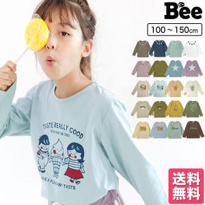 長袖トップス 韓国子供服 Bee カジュアル キッズ 女の子 男の子 プリントT ロゴ 春 秋 レオパード ロゴT 100 110 120 130 140 150|kodomofuku-bee