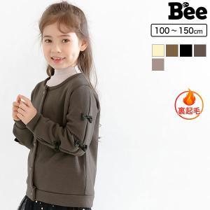 長袖カーディガン【裏起毛】 韓国子供服 Bee カジュアル キッズ 女の子 リボン ネイビー グレー チャコール 100 110 120 130 140 150|kodomofuku-bee