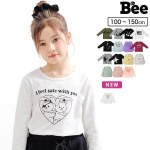 長袖トップス 韓国子供服 Bee カジュアル キッズ 女の子 男の子 Tシャツ プリント とり ロゴ キャット 春 秋 カラバリ長袖 100 110 120 130 140 150 RELAX|kodomofuku-bee