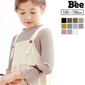 長袖トップス 韓国子供服 Bee カジュアル キッズ 女の子 リボン ブルー ピンク ワイン ブラウ...