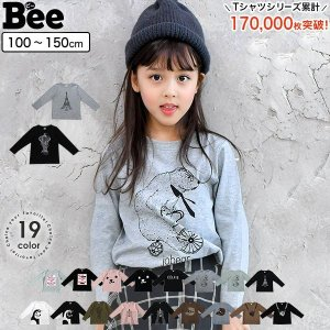 長袖トップス 韓国子供服 Bee カジュアル キッズ 女の子 男の子 Tシャツ プリント アニマル ...