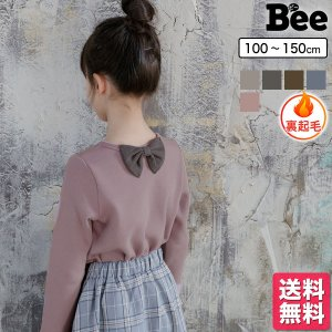 デザイントップス 韓国子供服 Bee キッズ 女の子 冬 100 110 120 130 140 150|kodomofuku-bee