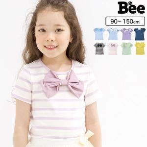 半袖トップス 子供服 女の子 Tシャツ 韓国子供服 キッズ カラバリ デザイン フリル リボン セーラー 90 100 110 120 130 140 150 アウトレット kodomofuku-bee
