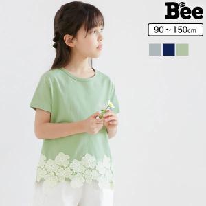 半袖トップス 韓国子供服 韓国こども服 韓国こどもふく Bee キッズ 女の子 春 夏 サマー|kodomofuku-bee