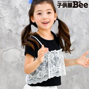 260d01e0fd9fd 半袖トップス 韓国子供服 Bee カジュアル キッズ 女の子 Tシャツ キャミ レース レイヤード 重ね着 切替春 夏 90cm 100cm  110cm 120cm 130cm 140cm