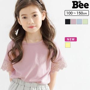 半袖トップス 韓国子供服 Bee キッズ 女の子 プルオーバー 袖レース 無地 ブラック 春 夏 1...