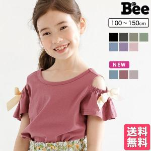 オフショルダートップス 韓国子供服 Bee キッズ 女の子 オープンショルダー フレア袖 リボン ブ...