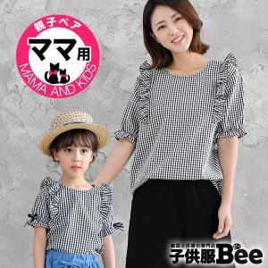 半袖トップス 韓国子供服 韓国こども服 韓国こどもふく Bee キッズ 女の子 春 夏 サマー kodomofuku-bee