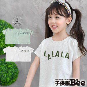 半袖トップス 韓国子供服 Bee キッズ 女の子 Tシャツ 半袖 プリントT アイボリー 春 夏 100 110 120 130 140 150|kodomofuku-bee