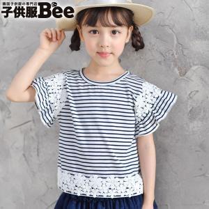 cac93540e4da5 kyscle-s 半袖トップス 韓国子供服 Bee カジュアル キッズ 女の子 Tシャツ ボーダー レース 花 プルオーバー 春 夏 100cm  110cm 120cm 130cm 140cm 150cm