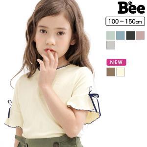 半袖トップス 韓国子供服 Bee キッズ 女の子 カットソー プルオーバー リブ フリル リボン 無...