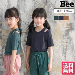 韓国子供服 Bee 女の子 シンプル 無地 キッズ リブ 春 夏 100 110 120 130 140 150 ◇半袖トップス◇ アウトレット|kodomofuku-bee