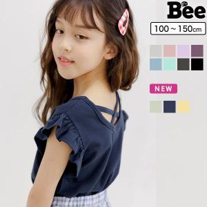 肩フリルトップス 韓国子供服 韓国子ども服 韓国こども服 Bee 女の子 夏 100 110 120 130 140 150|kodomofuku-bee
